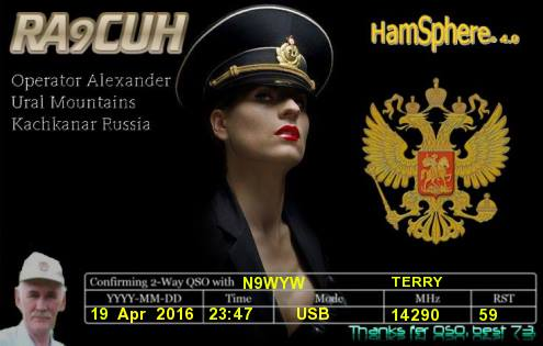 interesting-qsl-cards-05
