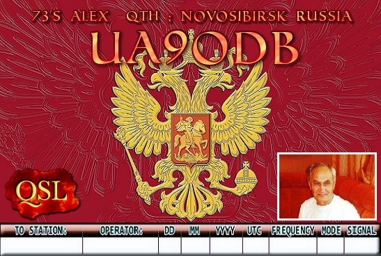 interesting-qsl-cards-09