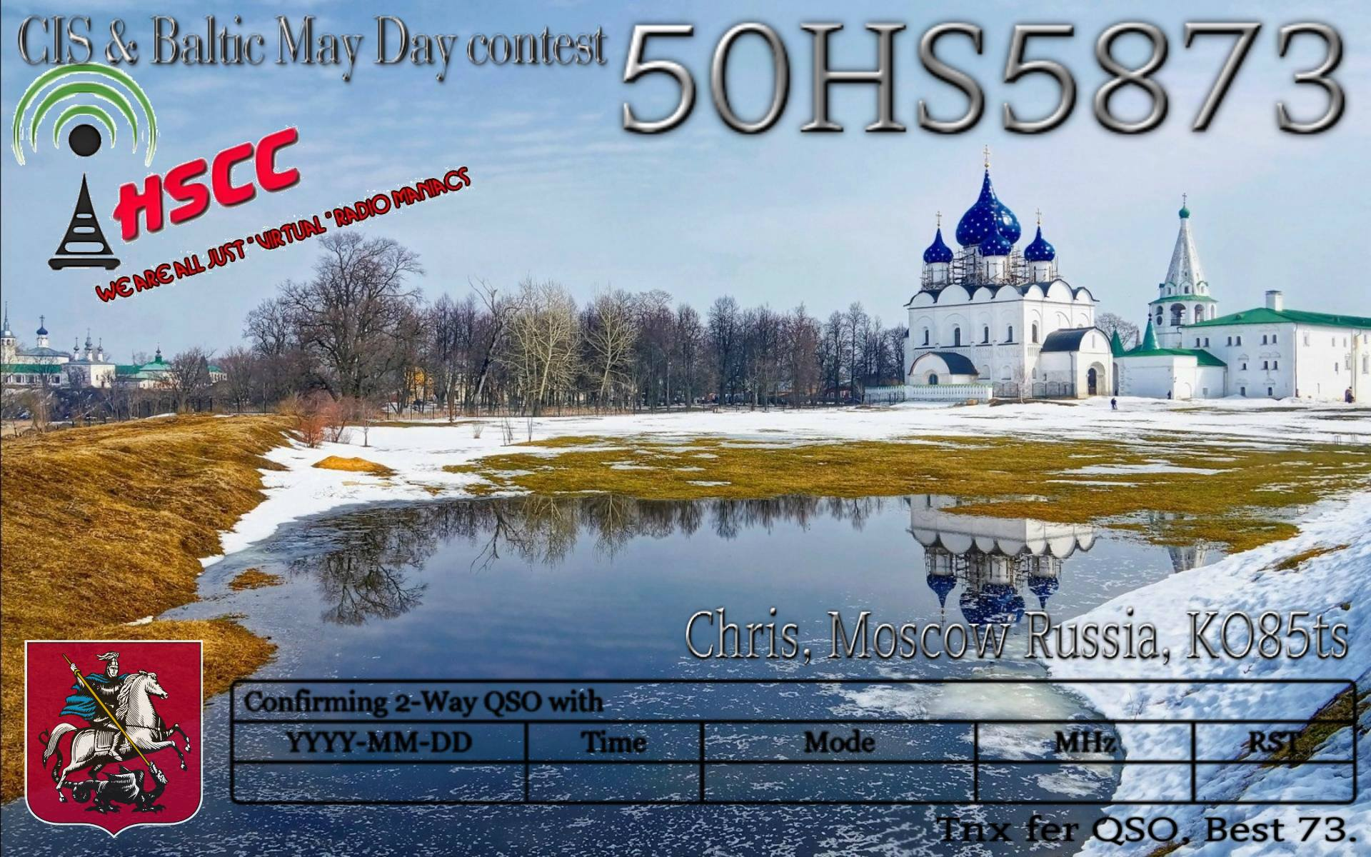 interesting-qsl-cards-29