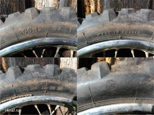 The most passable tire for a motorcycle