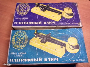 Educational telegraph key produced by the DOSAAF plant in Kiev, the USSR
