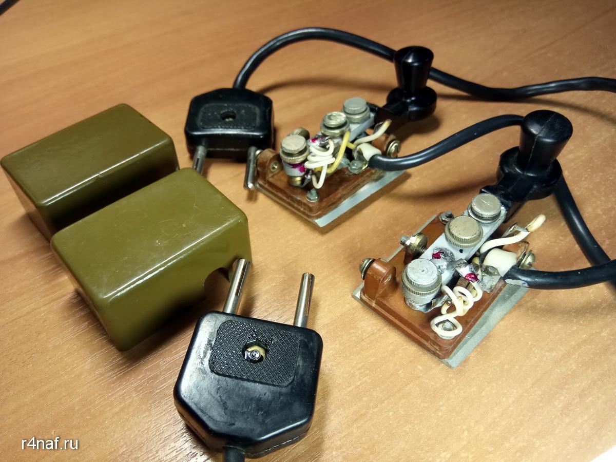 Телеграфный ключ радиостанции Ангара, СССР