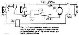 Схема автоматиции насоса на трех реле