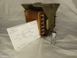 Radio lamp GU-72 with an anode transformer for sale