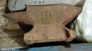 Anvil 130 kg